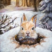 Kaninchenpost