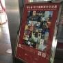 CSFF China